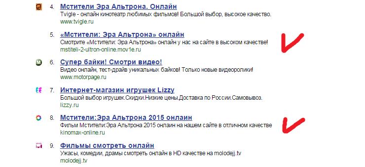 В «Яндекс.Директе» обнаружили ссылки на пиратские сайты
