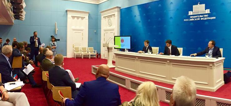 «Глобальную лицензию» обсудили в Доме Правительства