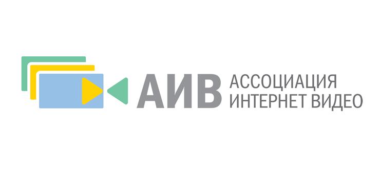 Позиция АИВ по законопроекту МКС о регулировании видеосервисов